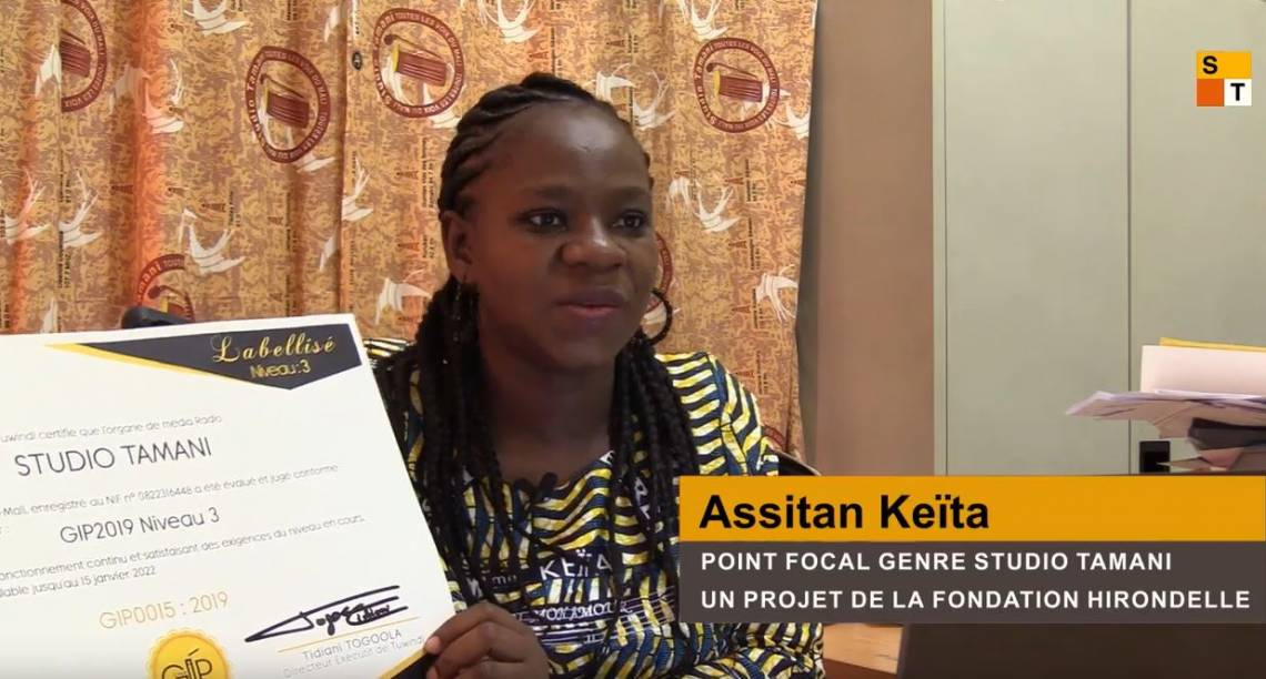 A gender label for Studio Tamani in Mali