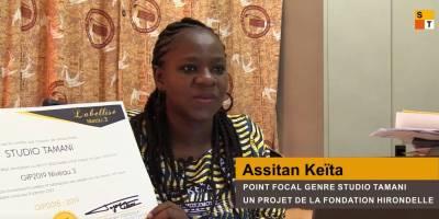 "Studio Tamani reçoit un label ""genre"" au Mali"