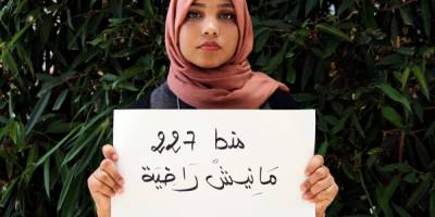 Tunisia adopts pioneering law on violence against women
