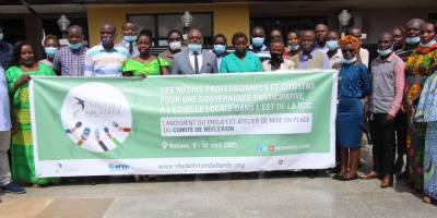 RDC : Soutien aux médias du Sud-Kivu pour plus de participation citoyenne à la gouvernance