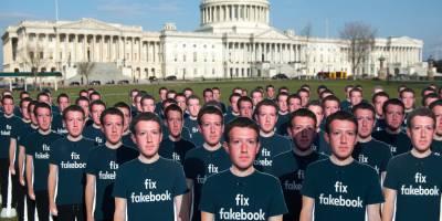 Informer malgré les réseaux sociaux - MEDIATION N°4